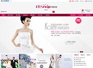 ECSHOP原创婚纱、服装、饰品模板