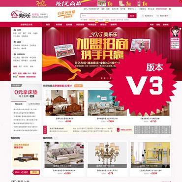 ecshop仿美乐乐模板 v3版-电子商务网站-定制网站