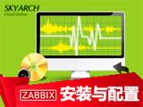 Zabbix安装配置(帮助您配置CPU,内存,硬盘及URL监控项目)