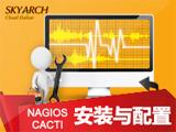 Nagios+Cacti安装配置(帮助您配置CPU,内存,硬盘及URL监控项目)