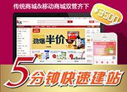模板堂商业版3500型  轻云服务器菁英版