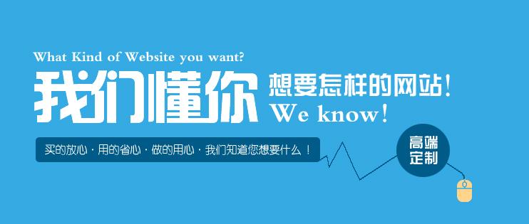 高端网页定制设计-企业展示网站-定制网站-阿里云