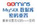 MYSQL ROOT密码忘记重<em>置</em>