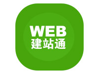 Web建站通(Centos 64位| AMH主机面板)